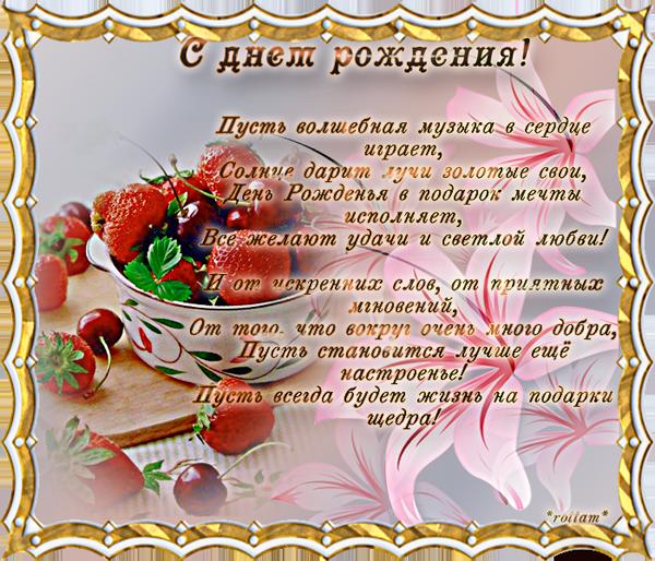 http://img0.liveinternet.ru/images/attach/c/11/114/456/114456276_0_d7986_945b8933_XL.png