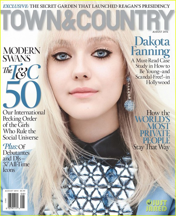 dakota-fanning-town-country-august-2014-04 (571x700, 141Kb)