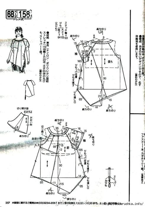 одежда древних египтян в наши дни