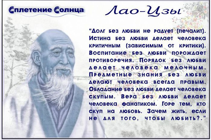 http://img0.liveinternet.ru/images/attach/c/11/114/462/114462462_3455057_736343133.jpg