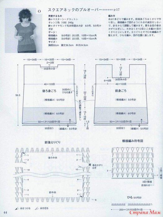 кофточка ржавчина2 (524x699, 250Kb)