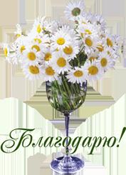 114465211_98463610_buketuy_4__16_ (177x245, 71Kb)