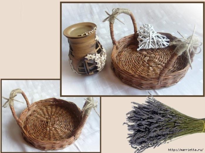 Плетение из газет. Мастер-классы по плетению корзинок и вазочек (49) (700x522, 225Kb)