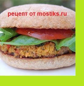 Вегетарианский бургер с чечевицей, овощами и специями