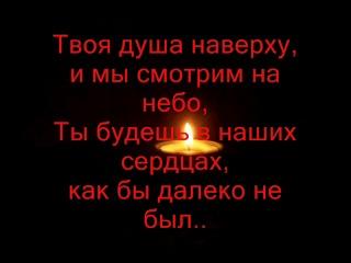 3416556_l_d445ae41 (320x240, 17Kb)