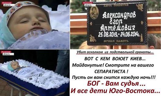убивает детей (526x314, 41Kb)