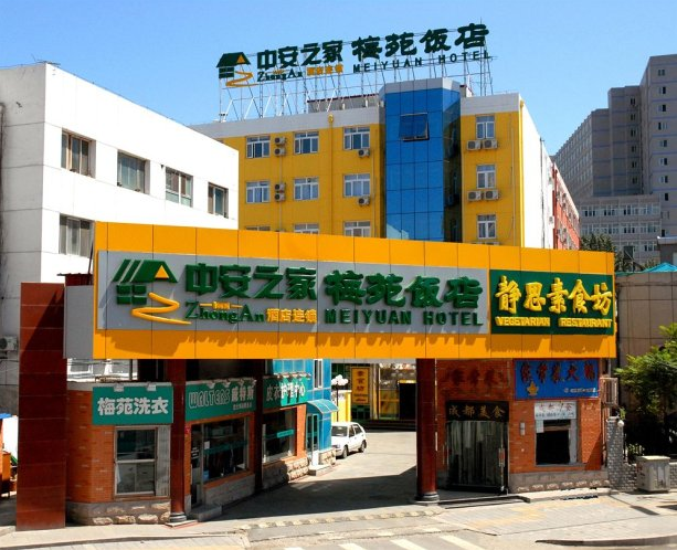 гостиницы (3) (613x498, 663Kb)