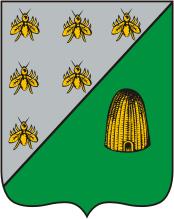 Coat_of_Arms_of_Nakhichevan-na-Donu_(Rostov-na-Donu)_(1811) (174x219, 11Kb)
