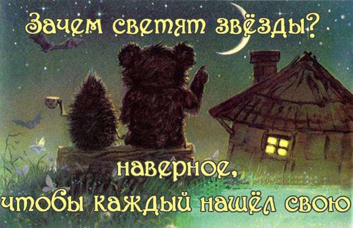 5600607_img_14836340_1385_0 (700x451, 151Kb)