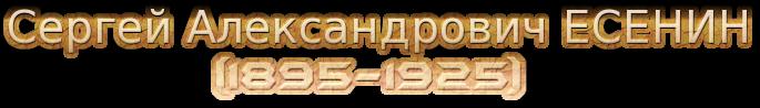 5145824_cooltext1633903203 (685x98, 75Kb)