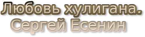 5145824_cooltext1633913102 (498x130, 42Kb)