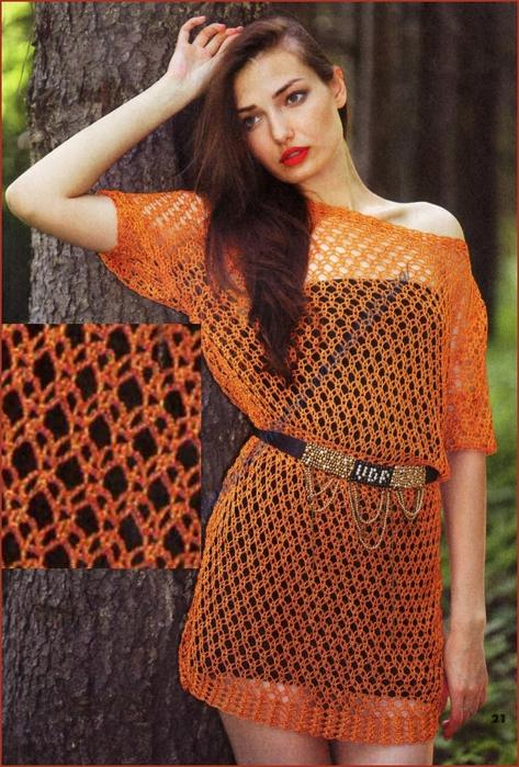 Ажурное платье цвета бронзы (473x700, 323Kb)