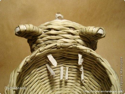 Плетение из газетных трубочек. ЕНОТ (19) (520x389, 116Kb)