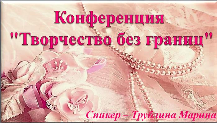 2014-07-05_120315 (700x396, 458Kb)