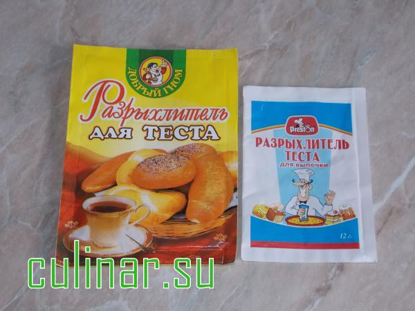 5543246_Pekarskiyporoshokvdomashnihusloviyahkakgotovit1 (600x450, 45Kb)