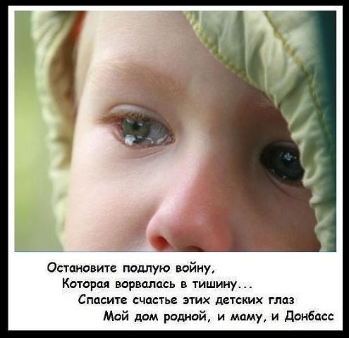 1404560476_voyna (495x480, 37Kb)