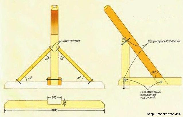 Деревянная стойка для гамака своими руками (7) (638x408, 97Kb)