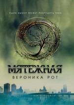 2064475_myatejnaya (150x213, 11Kb)