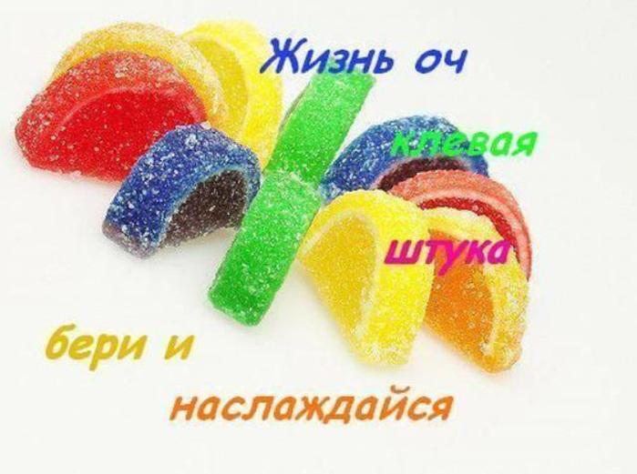 5600607_skyu (700x521, 124Kb)