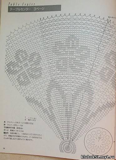 0034244 (372x512, 151Kb)