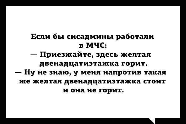 mchs_admin (600x400, 22Kb)