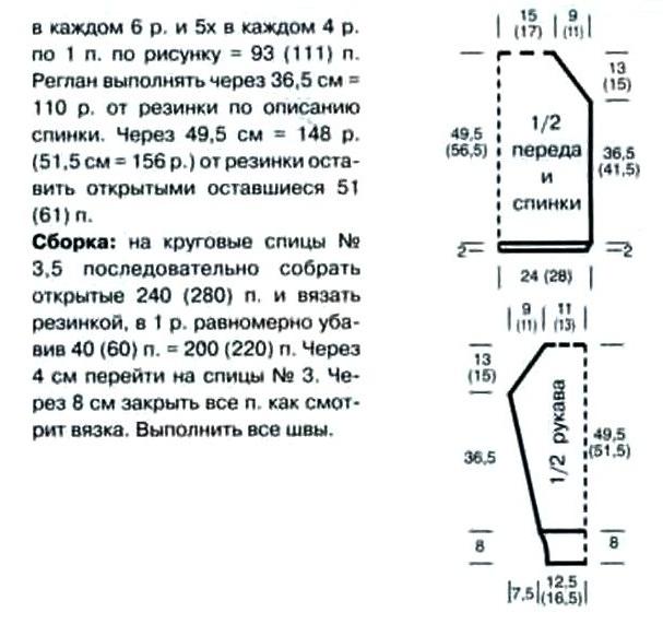 юю4 (607x582, 192Kb)