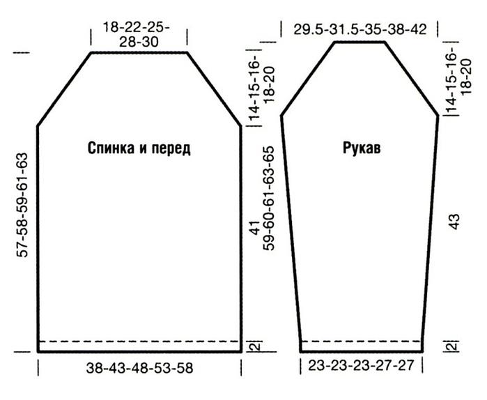 ш4 (700x574, 117Kb)