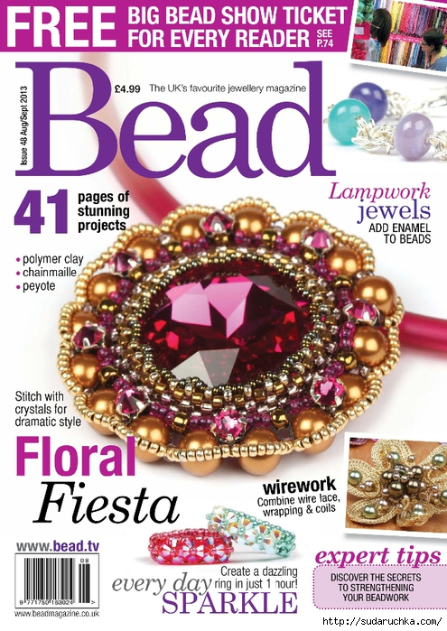 Bead_Magazine_48_2013-08-09_1 (495x700, 338Kb)
