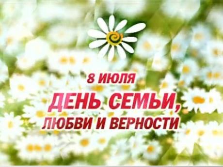 PR20110703103441 (460x345, 60Kb)