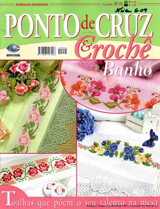 Ponto (537x700, 407Kb)