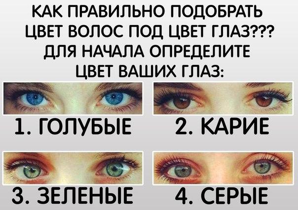 1404834111_Tz1uuZTIAfU (604x427, 64Kb)