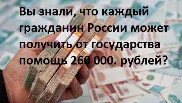 3555543_imag (600x340, 54Kb)