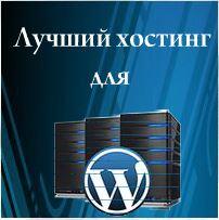 2626622_HostWP (202x203, 17Kb)