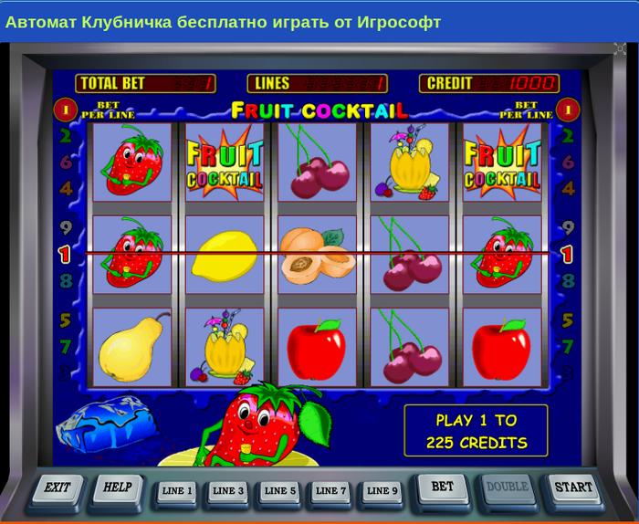 бесплатные игры на телефон автоматы специально для потребителей