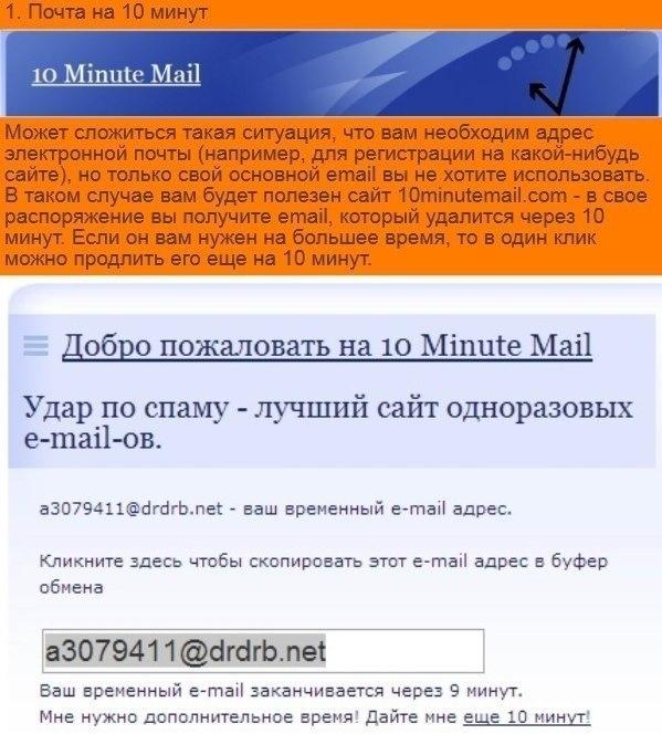 1 (599x664, 306Kb)