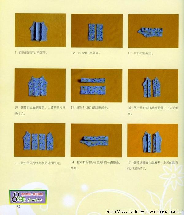 003npzS3gy6G16lHjRpb3&690 (600x700, 265Kb)