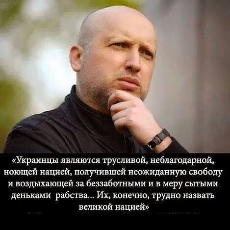 3925311_politiki_Tyrchinov_1_ (469x469, 54Kb)