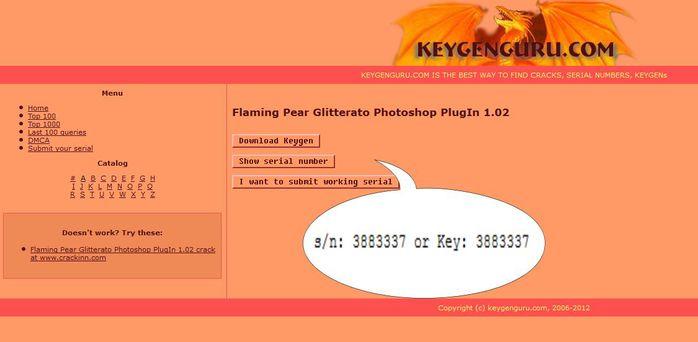 ключ (700x342, 26Kb)