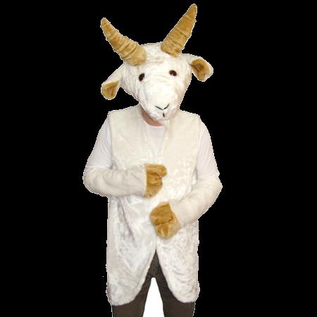 Костюмы козла своими руками
