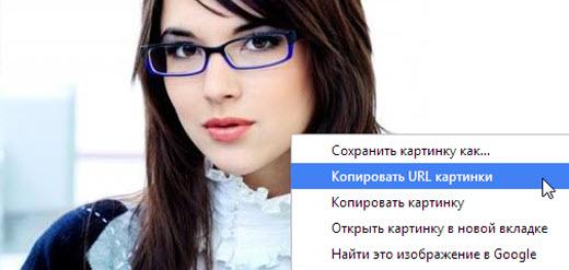 4966750_img_url (520x247, 34Kb)