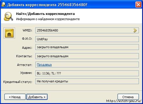 2493280_wmid (489x356, 99Kb)