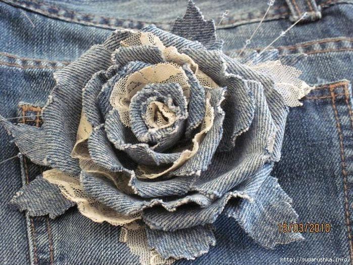 Цветок из джинса своими руками