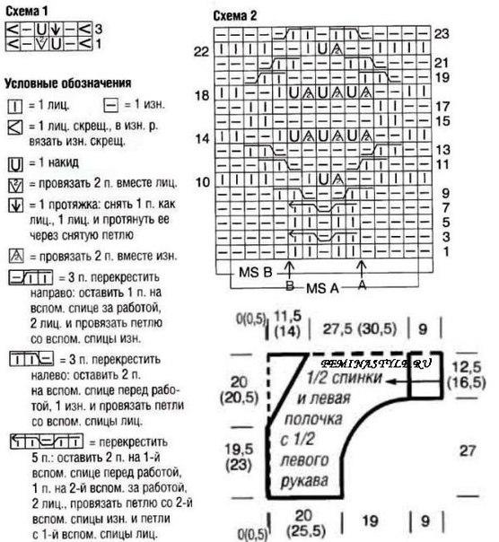 1бб (556x604, 94Kb)