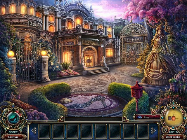 dark-parables-the-final-cinderella-collectors-edition-screenshot0 (640x480, 447Kb)