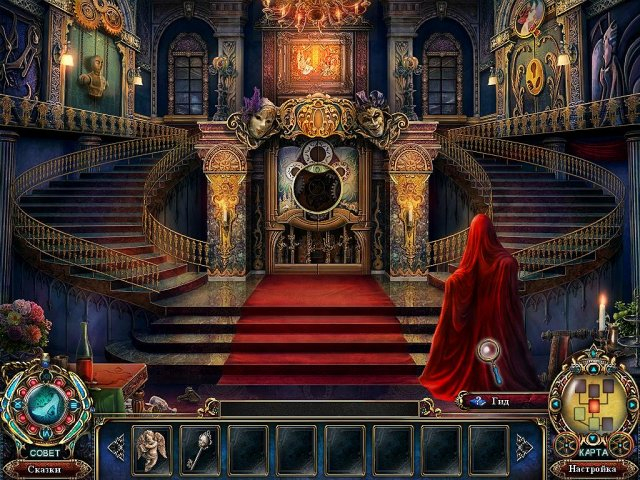dark-parables-the-final-cinderella-collectors-edition-screenshot2 (640x480, 419Kb)