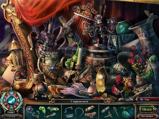 dark-parables-the-final-cinderella-collectors-edition-screenshot6 (640x480, 441Kb)