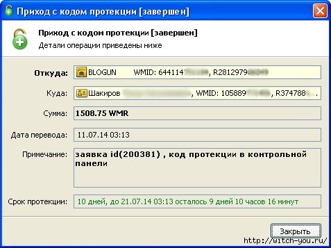 2493280_1508_wmr (477x357, 105Kb)