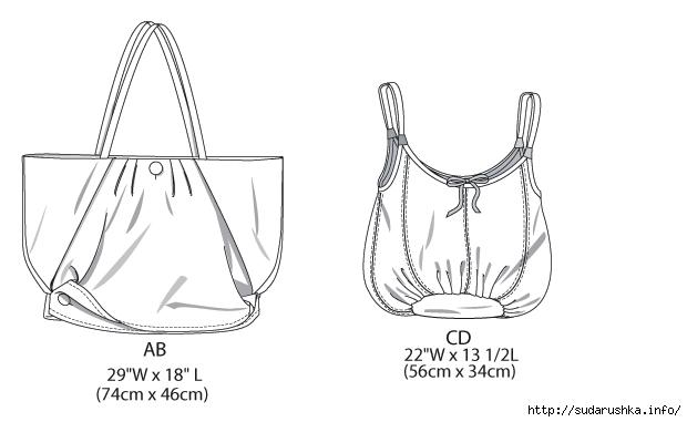 Эскизы сумок своими руками 30