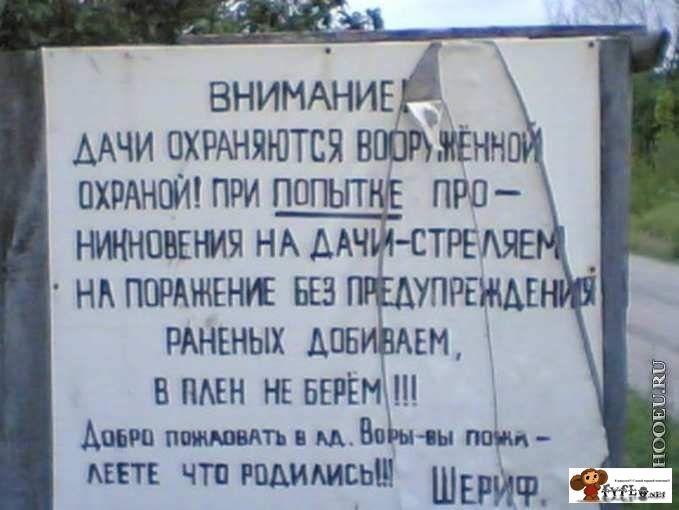 1258731981_1258731407_yahooeu_ru_30 (679x510, 196Kb)