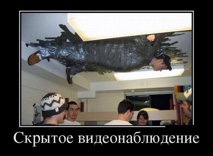 5680197_370Videonablyudenie (700x512, 43Kb)